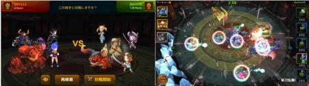 アプリボット、スマホ向けフル3Dアクションゲーム「大乱闘RPG ガーディアンハンター」のAndroid版をリリース4
