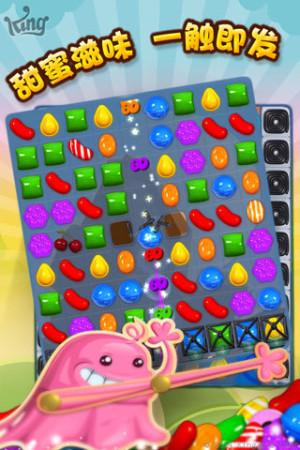 King、人気パズルゲーム「Candy Crush Saga」を中国Tencentにてリリース2