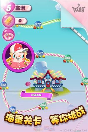 King、人気パズルゲーム「Candy Crush Saga」を中国Tencentにてリリース3