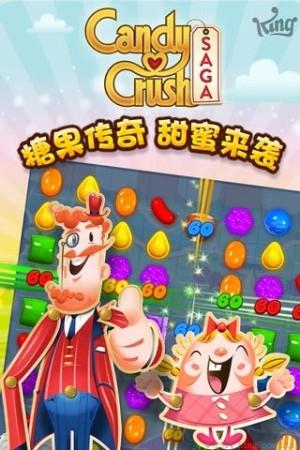 King、人気パズルゲーム「Candy Crush Saga」を中国Tencentにてリリース1