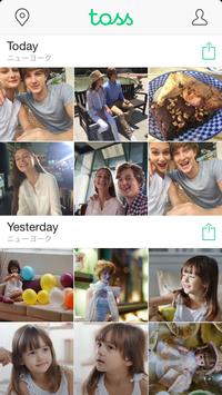 LINE、画像・動画管理アプリ「LINE Toss」のAndroid版を先行リリース1