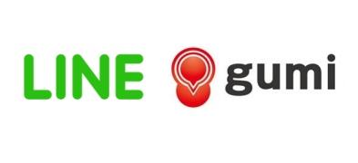 LINEとgumiが資本業務提携 LINEからgumiへの出資により国内外でのモバイルゲーム展開を支援