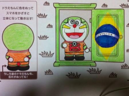 【やってみた】AR塗り絵「グリコぬりえ」で蘇れ!伝説の「ザ☆ドラえもんズ」25