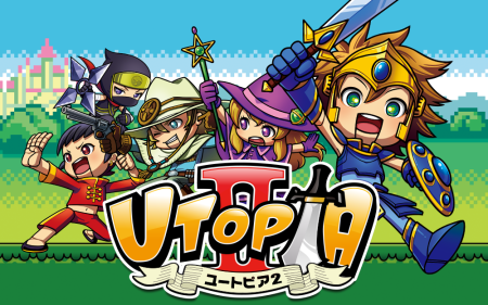 ソーシャルゲームファクトリー、pixivゲームにてリアルタイムバトルRPG「UTOPIA2」を提供開始