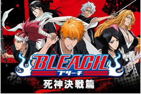 DeNA、「BLEACH」のカードバトル RPG「BLEACH ~死神決戦編~」を提供開始1
