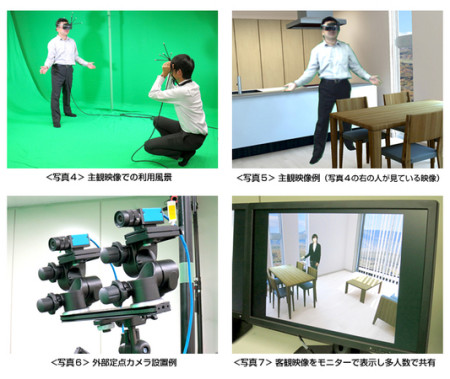 キヤノンITソリューションズ、実在の人物を仮想映像空間内に合成表示する人物合成映像システムを提供開始3