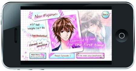 ボルテージ、モバイル向け恋愛ゲーム「湘南初カレDiary」の英語版「First Love Diaries -A Kiss on the Beach-」をリリース2