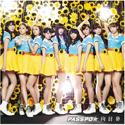 DeNA、仮想ライブ空間「SHOWROOM」にて人気アイドルユニット「PASSPO☆」の特別番組を配信