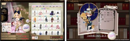 ジークレスト、「@games」にて新コンテンツ「Selfy Storia(セルフィストーリア)」を提供開始3