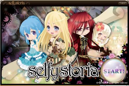 ジークレスト、「@games」にて新コンテンツ「Selfy Storia(セルフィストーリア)」を提供開始