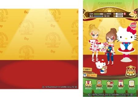 ジークレスト、スマホ向けアバターアプリ「CocoPPa Play」にてハローキティのアイテムを提供2