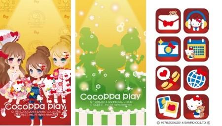 ジークレスト、スマホ向けアバターアプリ「CocoPPa Play」にてハローキティのアイテムを提供3