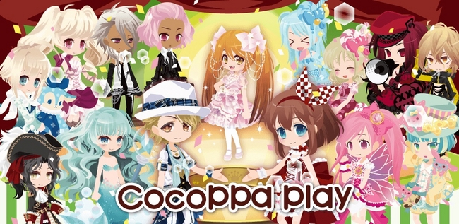 ジークレスト、スマホ向けアバターアプリ「CocoPPa Play」のAndroid版を全世界一斉にリリース