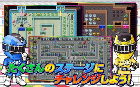 東映、「烈車戦隊トッキュウジャー」の迷路ゲームをAndroid向けにも配信開始3