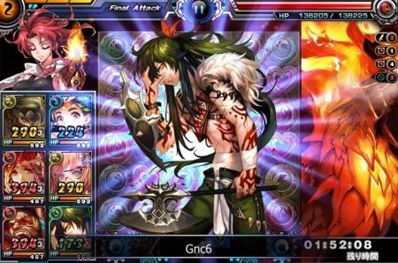 台湾のUnalis、日本市場向けブランド「Ucube.Games」より新作パズルRPG「混沌のミッドランド ~Puzzle Monster~」のiOS版をリリース3