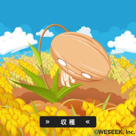 "WESEEK、""寿命システム""があるお米型モンスター育成ゲーム 「米 × 米 (ラ・イース × ラ・イース)」を提供開始2"