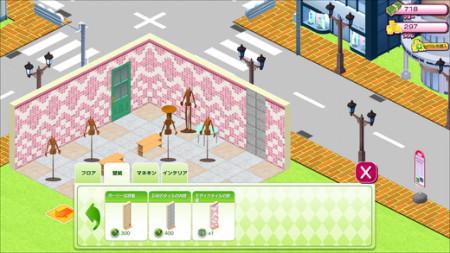 ココア、スマホ向けアパレルショップ経営ゲーム「アパレル☆タウン」のiOS版をリリース2