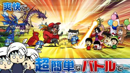 GNT、和田アキ子さん公認タワーディフェンス型RPG「アッコの宇宙大戦争」のiOS版をリリース3