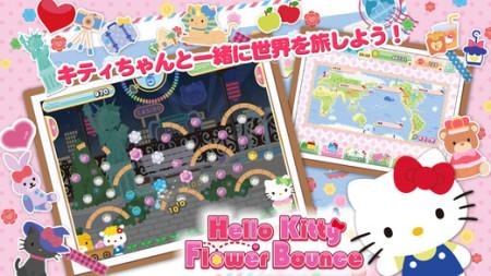 ディースリー・パブリッシャー、ハローキティのスマホ向けアクションパズル「Hello Kitty Flower Bounce」をリリース1
