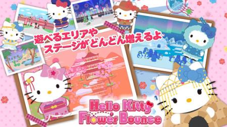 ディースリー・パブリッシャー、ハローキティのスマホ向けアクションパズル「Hello Kitty Flower Bounce」をリリース2