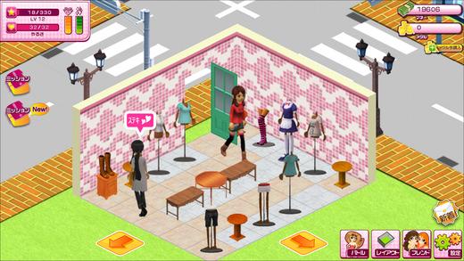 ココア、スマホ向けアパレルショップ経営ゲーム「アパレル☆タウン」のiOS版をリリース1