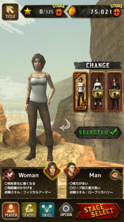SummerTimeStudio、断崖絶壁を降りていくスマホ向け新作アクションゲーム「Vertical Cliff」をリリース2
