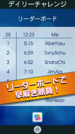 "KONAMI、スマホ向け""数独""ゲーム「数独:Daily Challenge」のiOS版をリリース2"