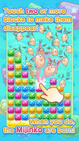 comcept、スマホ向けパズルゲーム「みじんこパズル」の英語版をリリース2