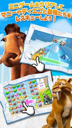 ゲームロフト、映画「アイス・エイジ」のスマホ向け公式ゲーム第2弾「アイス・エイジ:アドベンチャー」をリリース3