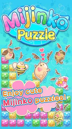 comcept、スマホ向けパズルゲーム「みじんこパズル」の英語版をリリース1