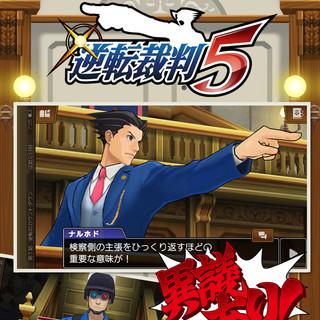 カプコンが「逆転裁判5」のiOS版をリリース 第1話は無料でプレイ可能