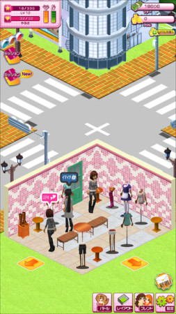 ココア、スマホ向けアパレルショップ経営ゲーム「アパレル☆タウン」のiOS版をリリース3