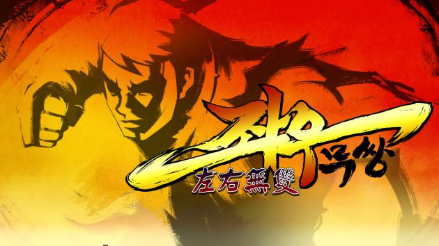 クルーズの韓国子会社、韓国にてAndroid向けカジュアルアクションゲーム「左右無雙」をリリース
