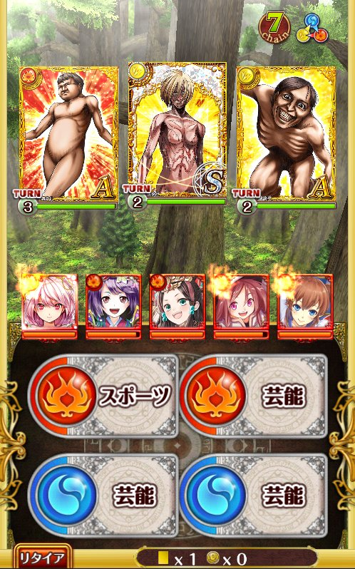 コロプラ、スマホ向けクイズRPG「クイズRPG 魔法使いと黒猫のウィズ」にて「進撃の巨人」とコラボ1