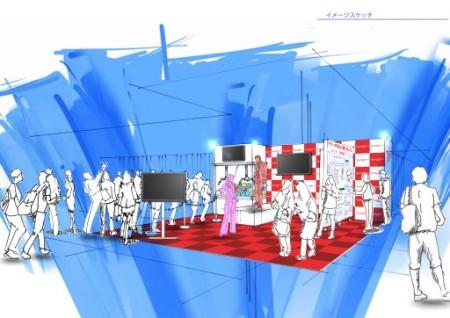 Yahoo!ゲームが東京ゲームショウに初出展 Tポイントが当たる連動キャンペーンも実施1