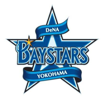 DeNA、シミュレーションゲーム「三国志ロワイヤル」にて横浜DeNAベイスターズとコラボ1