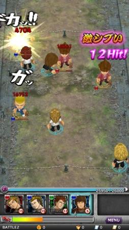 スパイク・チュンソフト、iOS向けツッパリRPG「喧嘩番長-Crash Battle-」の事前登録受付を開始2