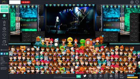DeNA、仮想ライブ空間「SHOWROOM」を全面リニューアル  一般ユーザーによる動画配信も可能に1