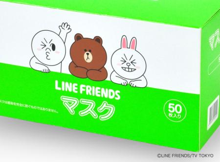 A.R.メディコム、LINEキャラクターを起用した「LINE FRIENDSマスク」を販売決定2
