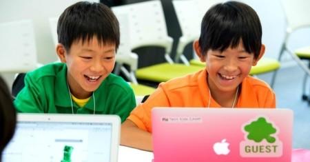 サイバーエージェント、小学生を対象にプログラミング学習を無償提供する奨学金制度「サイバーエージェント キッズプログラマー奨学金」の第二期生を20名募集