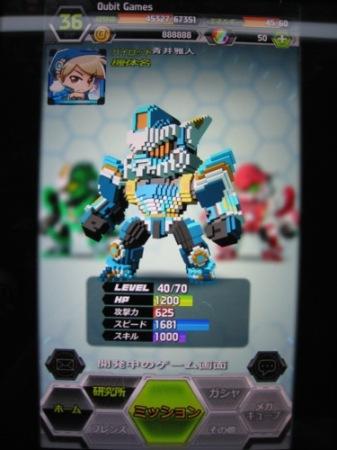 【TGS2014レポート】自分でロボットをカスタムして戦うスマホ向けひっぱりアクションゲーム「Qubot」 ロボットのデータは3Dプリンタ出力も可能6