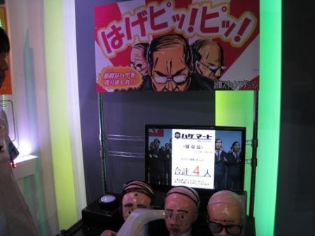 【TGS2014レポート】今年も個性的な作品が揃ってます---神奈川工科大学、バーコードハゲをスキャンする計算ゲーム「はげピッ!!ピッ!!」などを出展中1