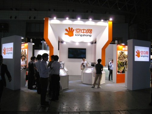 【TGS2014レポート】中国の大手オンラインゲーム企業「空中网」(KONGZHONG)が日本進出 東京ゲームショウ2014に初出展中1