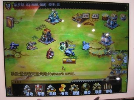 【TGS2014レポート】中国の大手オンラインゲーム企業「空中网」(KONGZHONG)が日本進出 東京ゲームショウ2014に初出展中4