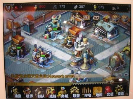 【TGS2014レポート】中国の大手オンラインゲーム企業「空中网」(KONGZHONG)が日本進出 東京ゲームショウ2014に初出展中5