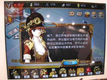 【TGS2014レポート】中国の大手オンラインゲーム企業「空中网」(KONGZHONG)が日本進出 東京ゲームショウ2014に初出展中7