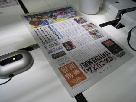 【TGS2014レポート】3Dの里奈となめこがピコピコ踊る!「おさわり探偵 小沢里奈 なめこリズム」プレイレポート9