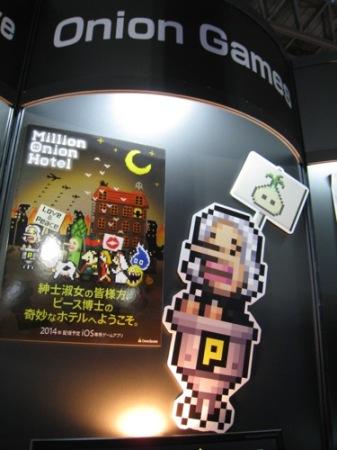 I【TGS2014】もし尖ったクールなゲームが見たいなら「インディゲームエリア」へGo! iOS向けゲーム「Million Onion Hotel」をプレイしてみた 2