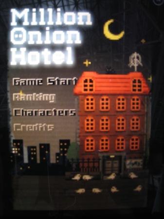 【TGS2014】もし尖ったクールなゲームが見たいなら「インディゲームエリア」へGo! iOS向けゲーム「Million Onion Hotel」をプレイしてみた3