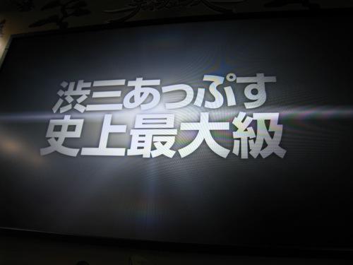 【TGS2014】小倉健氏や中野魅氏が手がける新作アプリを2015年春にリリース トランスコスモス、スマホゲームブランド「渋三あっぷす」にて「プロジェクトブラックサンダー(仮称)」を始動1